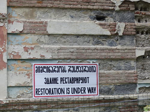 Under Construction: Spas as Cultural Heritage
